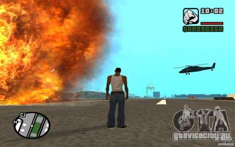 Авиа поддержка при атаке для GTA San Andreas четвёртый скриншот