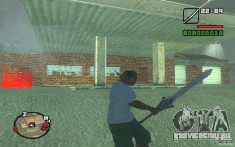 Меч Данте из DMC 3 для GTA San Andreas