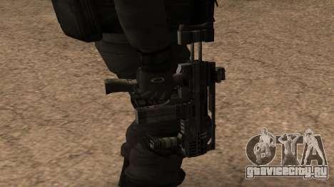 Turcotte Rapid SMG для GTA San Andreas