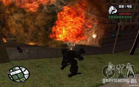 Экзоскелет для GTA San Andreas седьмой скриншот
