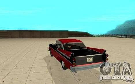 Dodge Lancer 1957 для GTA San Andreas вид сзади слева