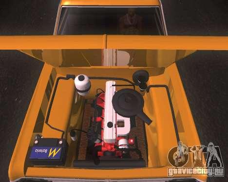 Chevrolet Opala Gran Luxo для GTA San Andreas вид сзади слева