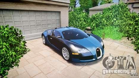 Bugatti Veyron 16.4 v3.0 2005 [EPM] • Strasbourg wheels для GTA 4