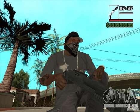 Дробаш для GTA San Andreas