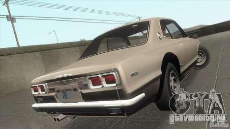 Nissan Skyline 2000 GT-R Coupe для GTA San Andreas вид снизу