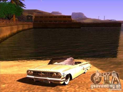 ENBSeries v2.0 для GTA San Andreas седьмой скриншот