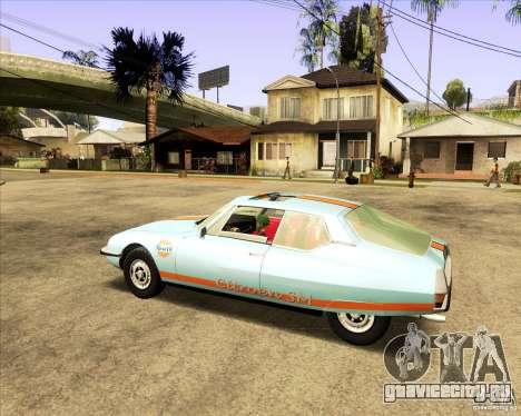 Citroen SM 1971 для GTA San Andreas вид справа