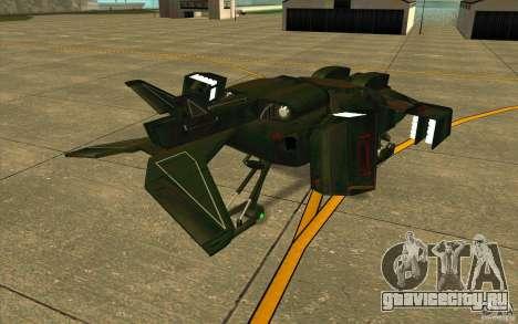Aliens vs. Predator Marine Drobship для GTA San Andreas вид справа