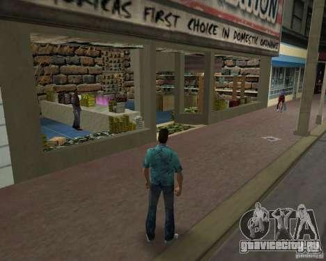New Downtown: Ammu Nation для GTA Vice City второй скриншот