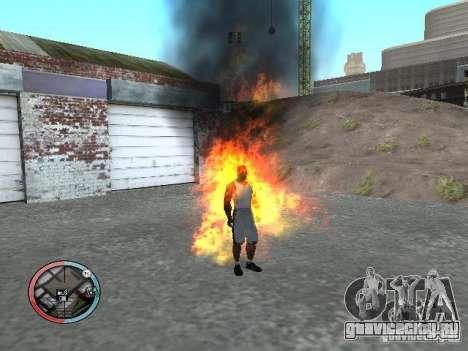 Маскировка для GTA San Andreas третий скриншот