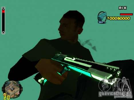 Blue weapons pack для GTA San Andreas пятый скриншот