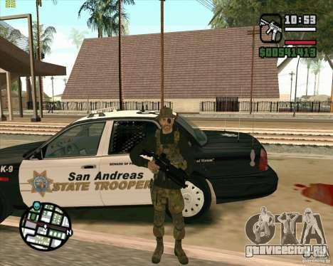 Скин Praice из COD 4 для GTA San Andreas четвёртый скриншот