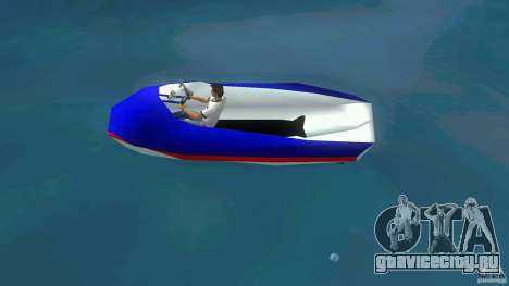 Speedboat dinghy для GTA Vice City вид слева