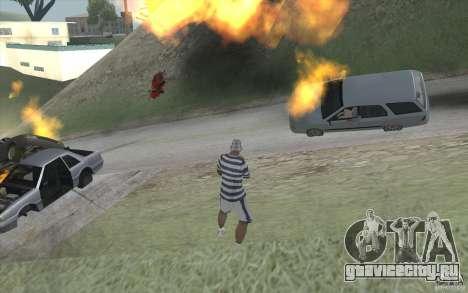 Огненная волна для GTA San Andreas третий скриншот