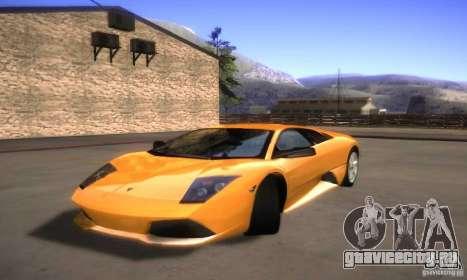 Graphic settings для GTA San Andreas
