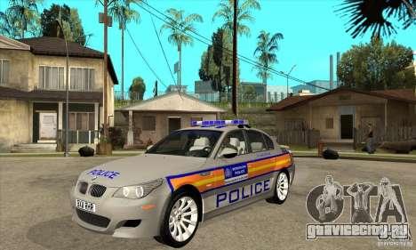Metropolitan Police BMW 5 Series Saloon для GTA San Andreas