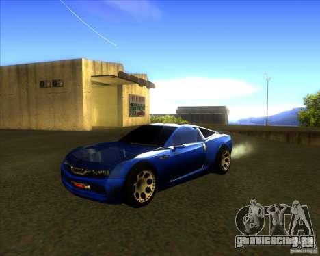 Exage для GTA San Andreas