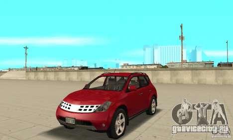 Nissan Murano 2004 для GTA San Andreas