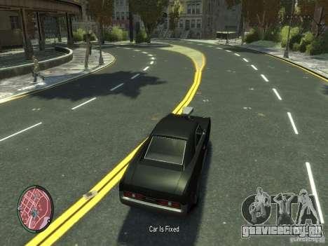 Road Textures (Pink Pavement version) для GTA 4 шестой скриншот