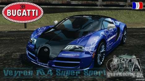 Bugatti Veyron 16.4 Super Sport 2011 v1.0 Gemballa Racing [EPM] для GTA 4