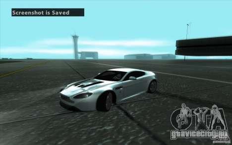 Aston Martin V12 Vantage для GTA San Andreas вид сбоку