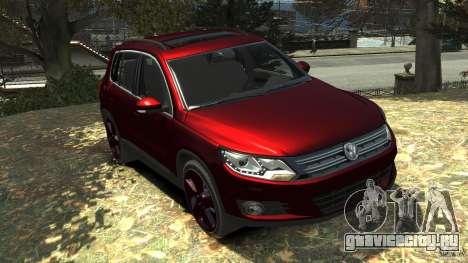 Volkswagen Tiguan 2012 для GTA 4