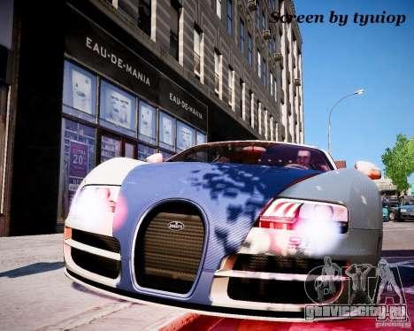 Bugatti Veryon SS COP для GTA 4 вид сзади слева