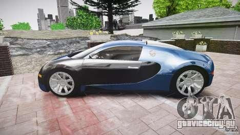 Bugatti Veyron 16.4 v3.0 2005 [EPM] Strasbourg для GTA 4 вид изнутри