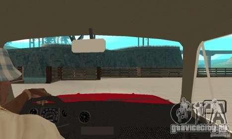 ЗАЗ 968M для GTA San Andreas вид справа