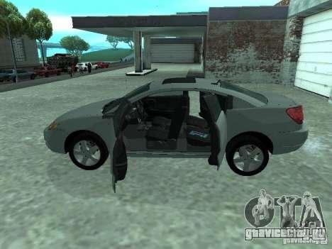 Saturn Ion Quad Coupe 2004 для GTA San Andreas вид изнутри