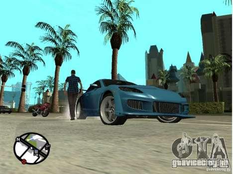 Mazda RX8 для GTA San Andreas вид сверху