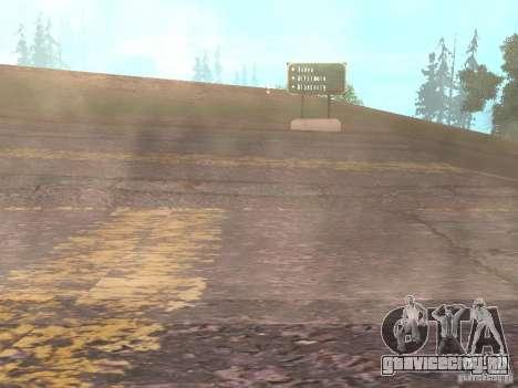 Новые дороги в Вайнвуде для GTA San Andreas седьмой скриншот