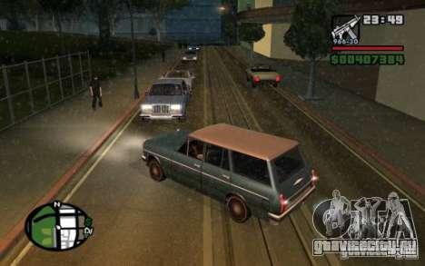 Универсальные огни заднего хода для GTA San Andreas второй скриншот