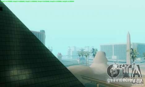 Marty McFly ENB 2.0 California Sun для GTA San Andreas четвёртый скриншот