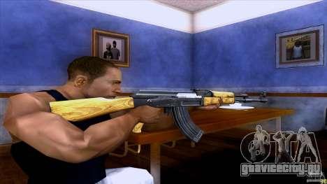 АК-47 для GTA San Andreas третий скриншот