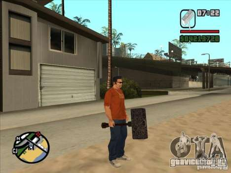 Молот WarCraft III для GTA San Andreas второй скриншот