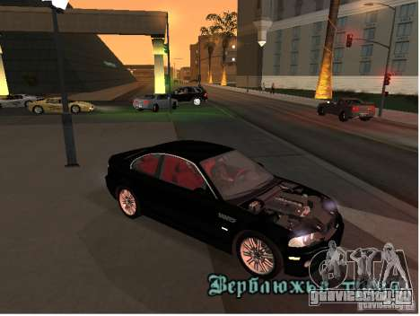 BMW M3 GT-R Stock для GTA San Andreas вид слева