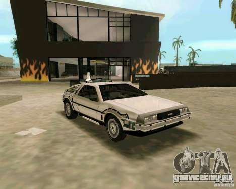 BTTF DeLorean DMC 12 для GTA Vice City