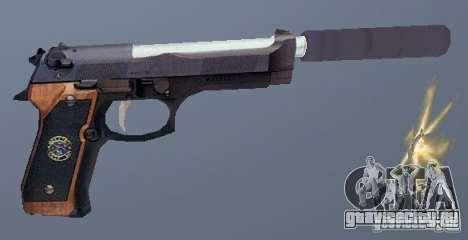 Beretta SD для GTA San Andreas