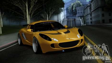 Lotus Exige Track Car для GTA San Andreas вид сбоку