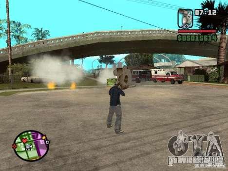 Унитаз для GTA San Andreas третий скриншот