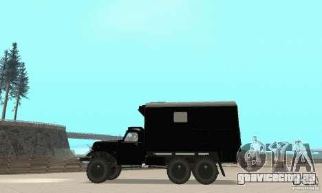 ЗиЛ 157 для GTA San Andreas вид справа