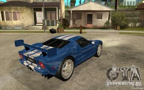 Ford GT для GTA San Andreas вид справа