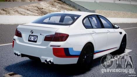 BMW M5 F10 2012 M Stripes для GTA 4 вид сзади слева