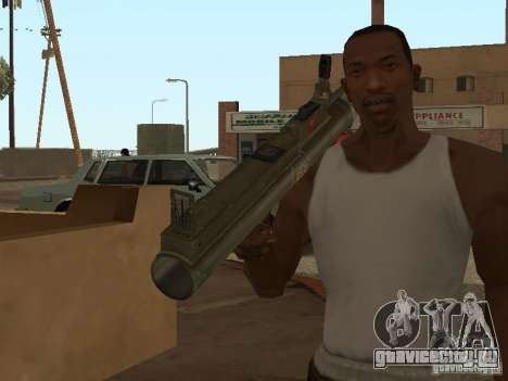 LAW Rocket launcher для GTA San Andreas