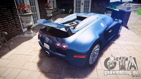 Bugatti Veyron 16.4 v3.0 2005 [EPM] Strasbourg для GTA 4 вид снизу