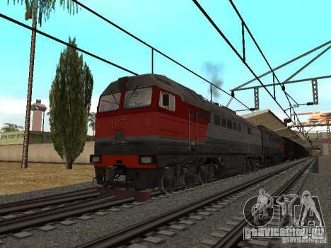 ЖД мод IV final для GTA San Andreas второй скриншот