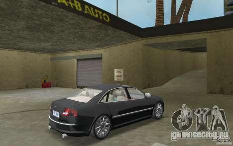 Audi A8 для GTA Vice City вид сзади