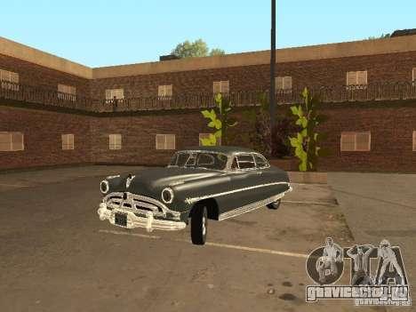 Hudson Hornet 1952 для GTA San Andreas