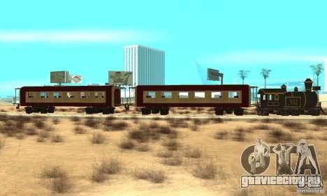 Локомотив для GTA San Andreas вид слева